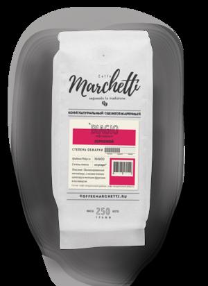 Кофе Marchetti Biagio (Биаджио) молотый 0,25 кг