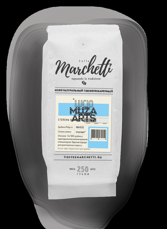 Кофе Marchetti Lucio (Луцио) зерновой 0,25 кг